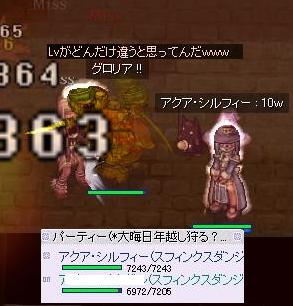 2009_12_31_3.jpg