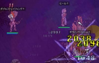 2009_12_31_5.jpg