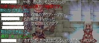 2009_12_31_6.jpg