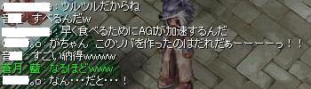 2009_12_31_7.jpg