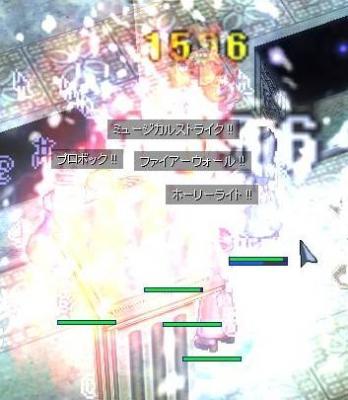 2009_12_9_1.jpg