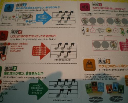 IMGP0446_convert_20110820175816.jpg