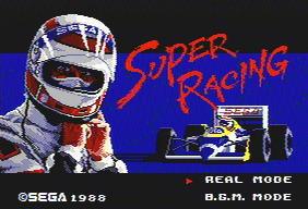 スーパーレーシング