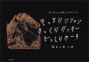 20100117175851