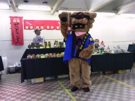 せともの祭2011