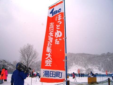 20100131 012