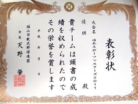 20110416 010