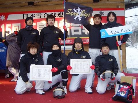 Fリーグ準優勝 snow boys