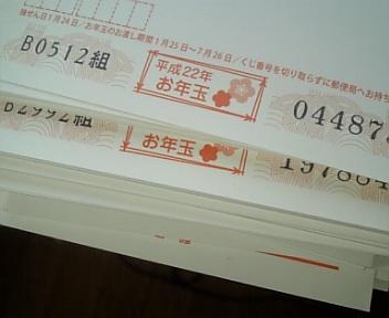 20100125120307