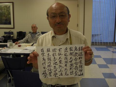 写経の会 4-2011 033