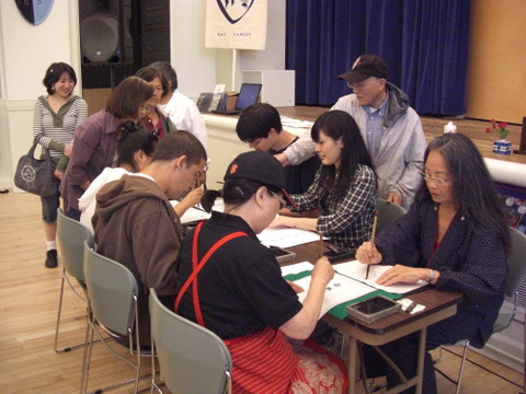 仏教会写経イベント 7-23-11 018