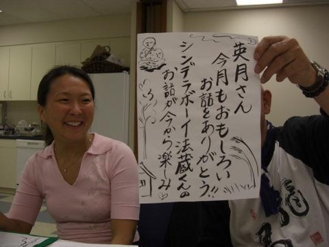 写経の会 10月 2011 010