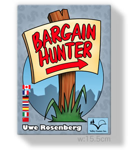 バーゲンハンター:箱