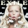 EXILE-J_20100106155952.jpg