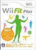 Wii_Fit_Plus-J.jpg