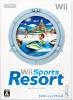 Wii_Sports_Resort-J.jpg