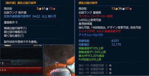 TERA_ScreenShot_20130911_171130.jpg