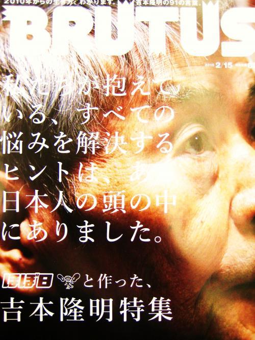 001_convert_20100131181055[1]