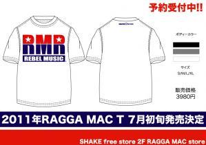 rmr-tシャツpop