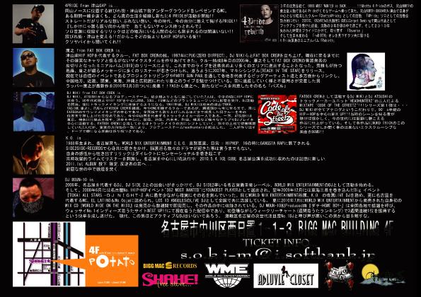 ACTION-vlo5-裏.web