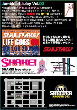 スクリーンショット(2011-06-07 20.37.10)