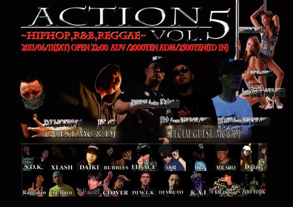 ACTIONVOL5.jpg