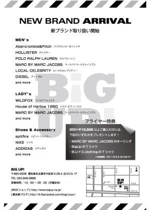 bigup0130.jpg