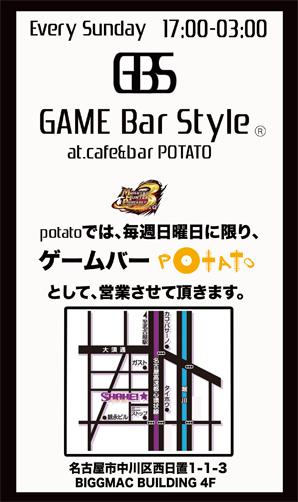 game_pspsize.jpg