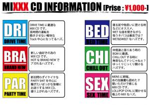 mixcd_info.jpg