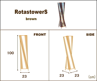 rotastower-s-br-size.jpg