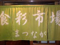 yusukebg.jpg