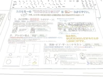 fc2blog_20131006230557c54.jpg
