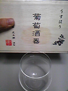 Image417.jpg