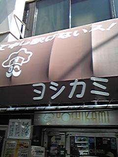 Image260.jpg