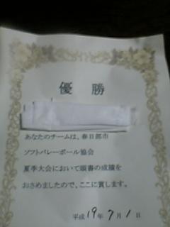07-07-01_19-09.jpg