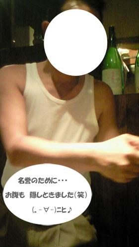 201012181926000.jpg