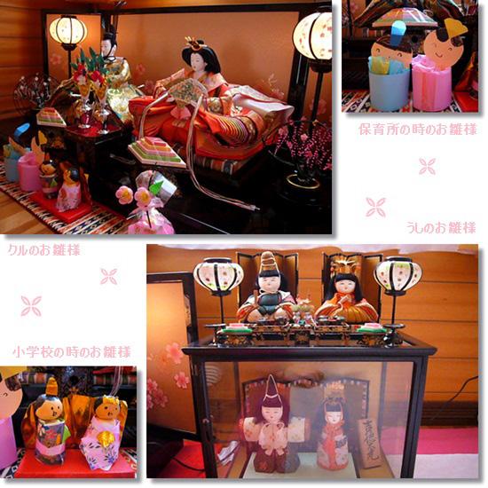 cats_20120304171300.jpg