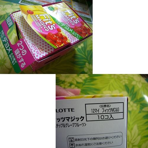 cats_20120327125952.jpg
