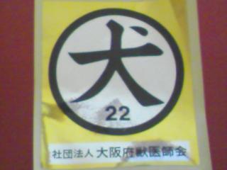 2011-04-13_0002.jpg