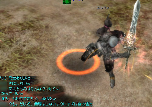 ScreenShot_134.jpg