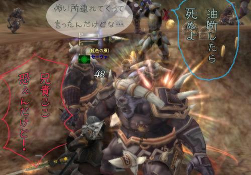 ScreenShot_166.jpg