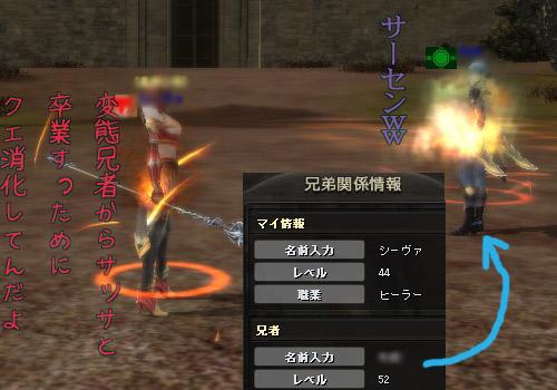 ScreenShot_180.jpg