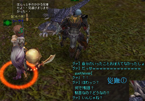 ScreenShot_182.jpg