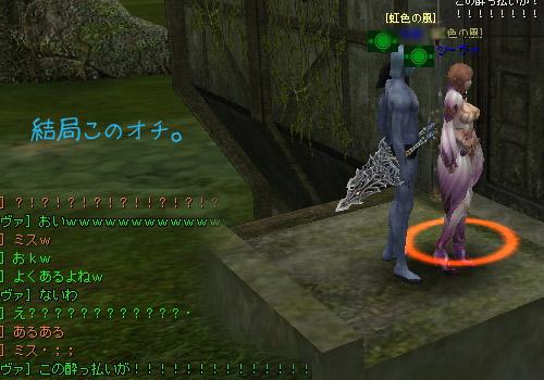 ScreenShot_185.jpg