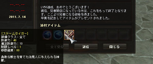 ScreenShot_186.jpg