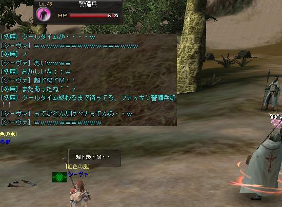 ScreenShot_20110628044348.jpg