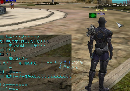 ScreenShot_205.jpg