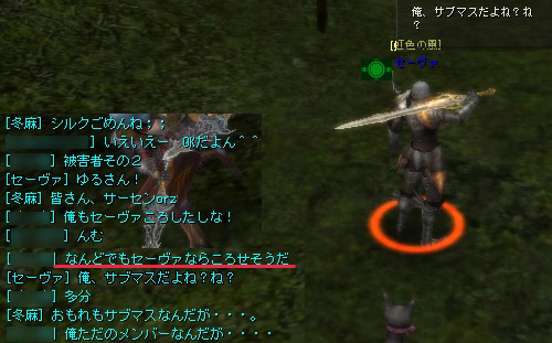 ScreenShot_218.jpg