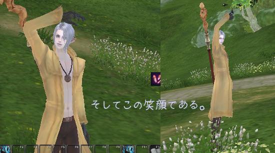 TERA_ScreenShot_12a.jpg