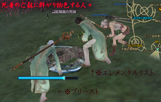 TERA_ScreenShot_15a.jpg